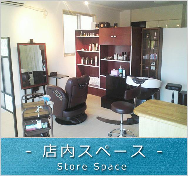 理容室・ヘアサロン店内スペース画像